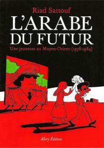 L'Arabe du Futur_Rosebul.fr